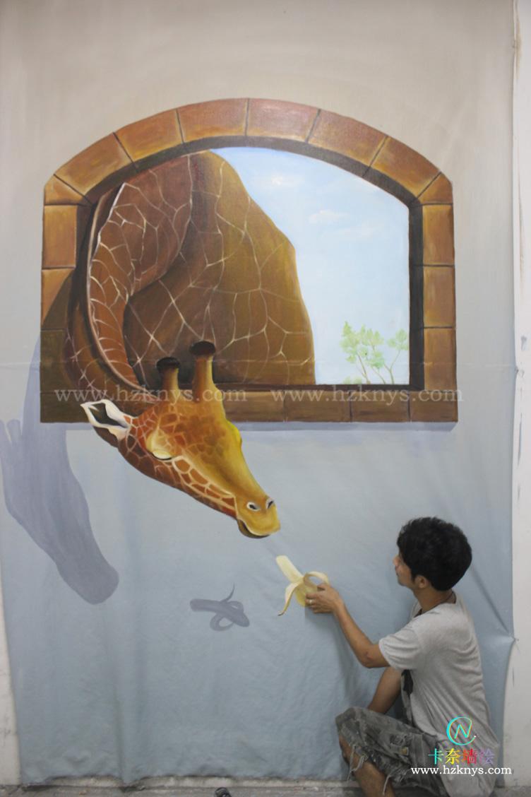 长颈鹿-3d立体画